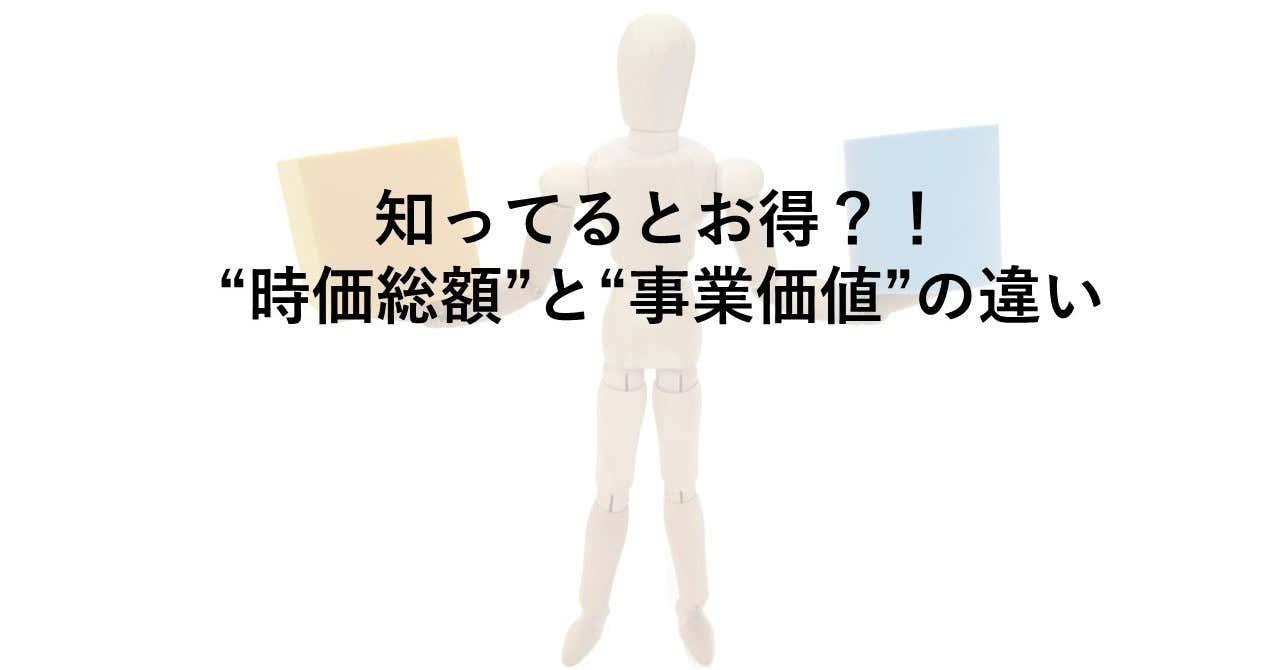 note用9