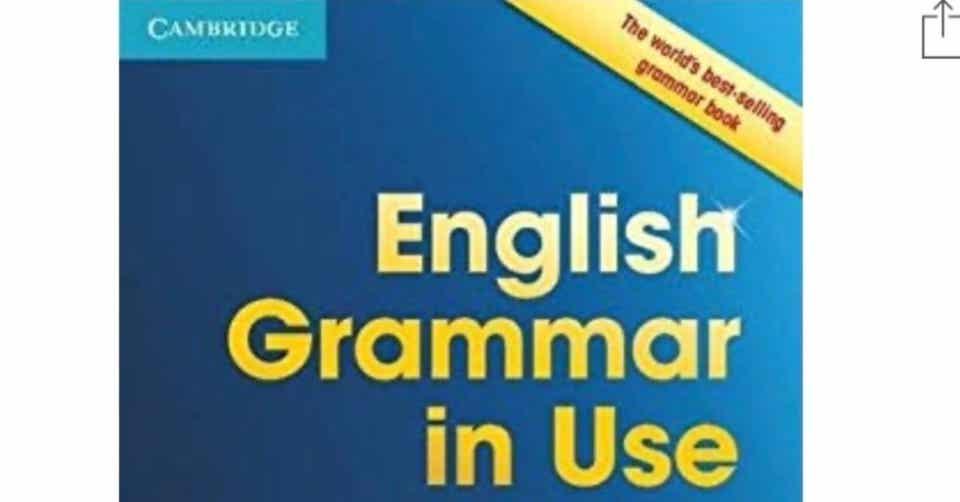 残酷 英語
