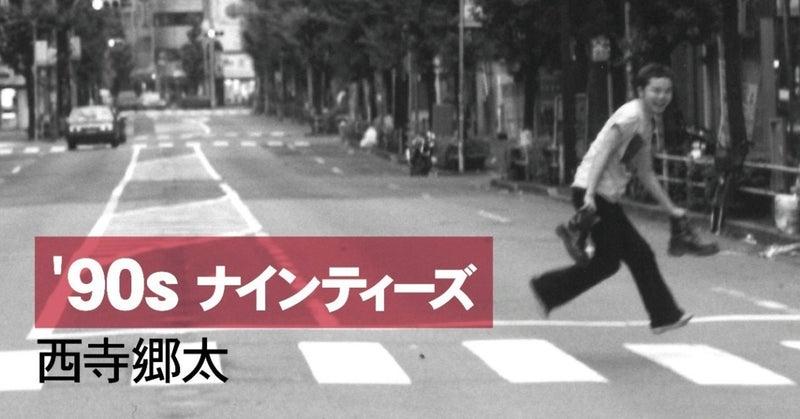 90_s_赤_2__2_