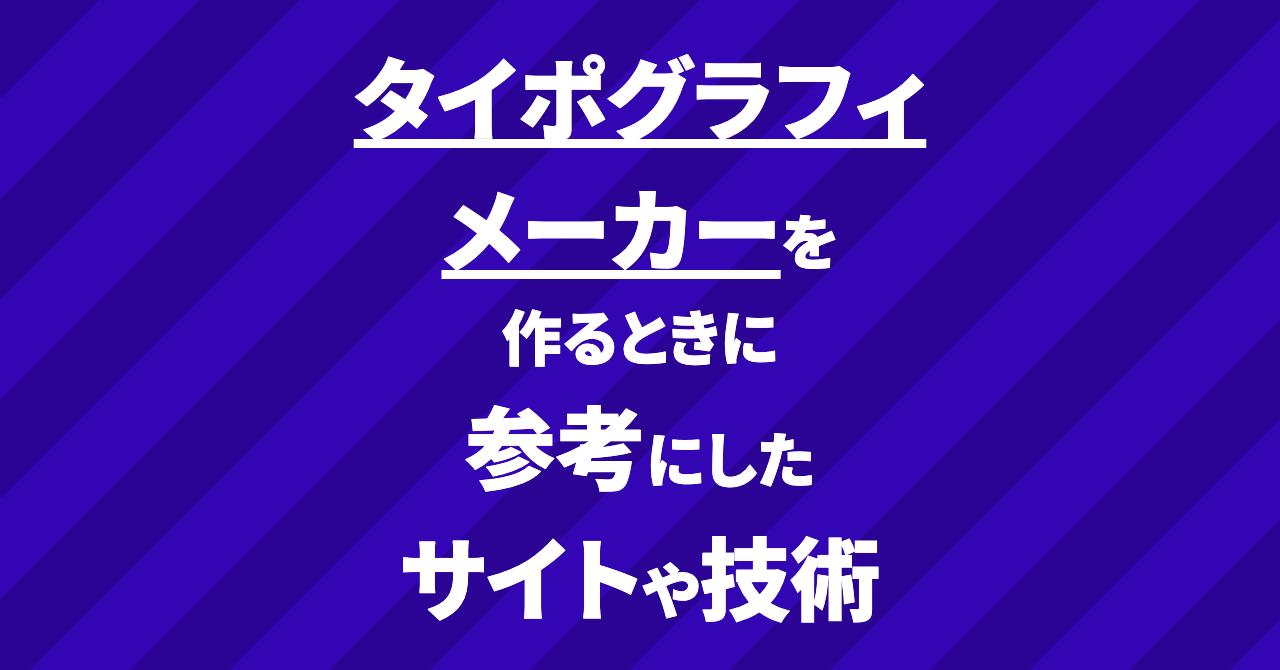 ダウンロード__32_
