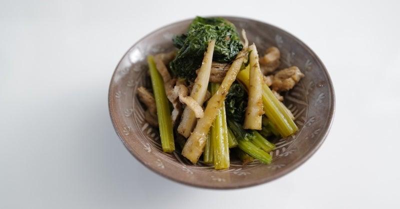 ごぼう レシピ 若