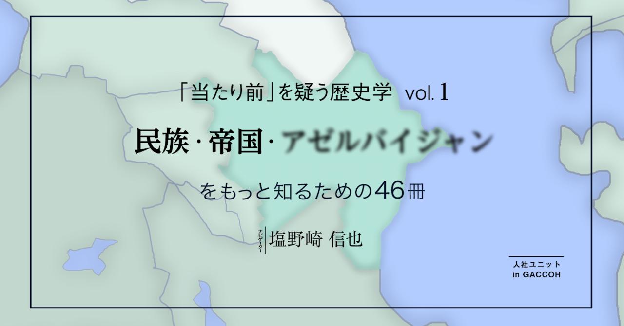 スクリーンショット_2020-02-25_12