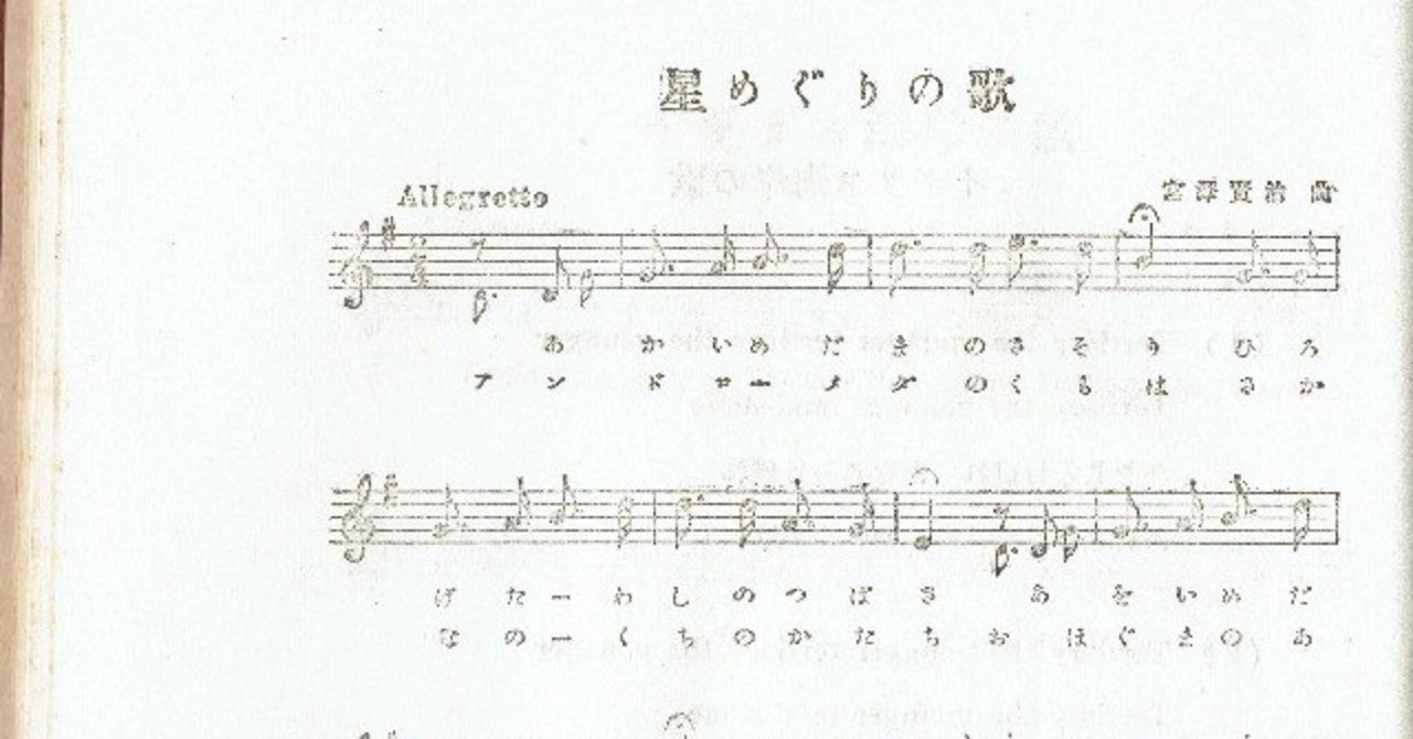 の 星 田中 裕子 歌 めぐり