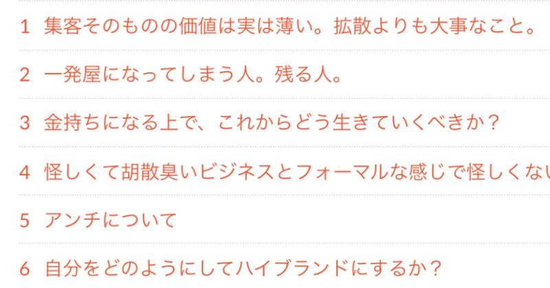 スクリーンショット_2020-02-27_16