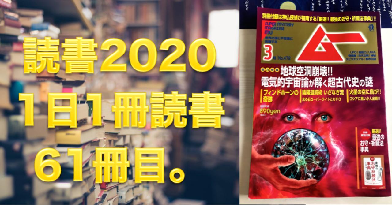 スクリーンショット_2020-02-28_21