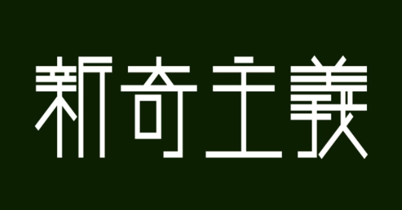 スクリーンショット_2020-02-29_14