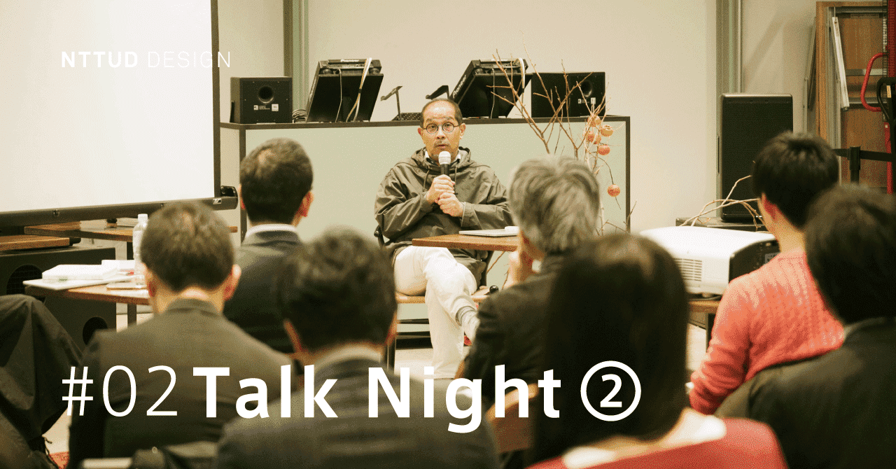 Talk-Night表紙_02-22