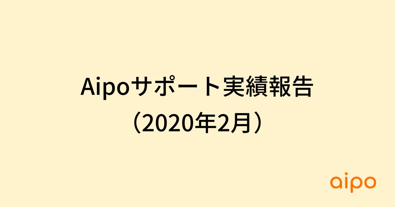 noteメインビジュアル_202003_