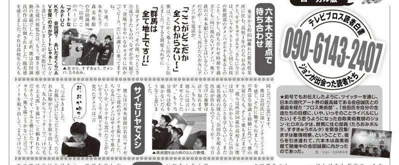 スクリーンショット_2014-04-26_1.05.12