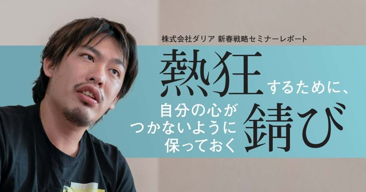 ダリア講演会バナー修正