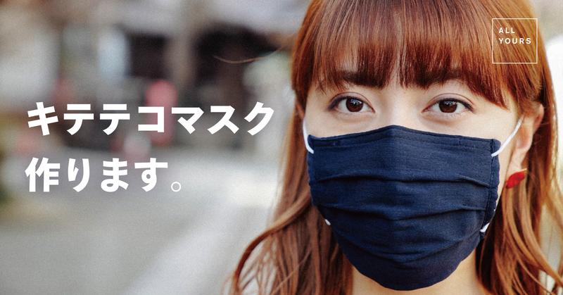 オールユアーズブログサムネイル-02