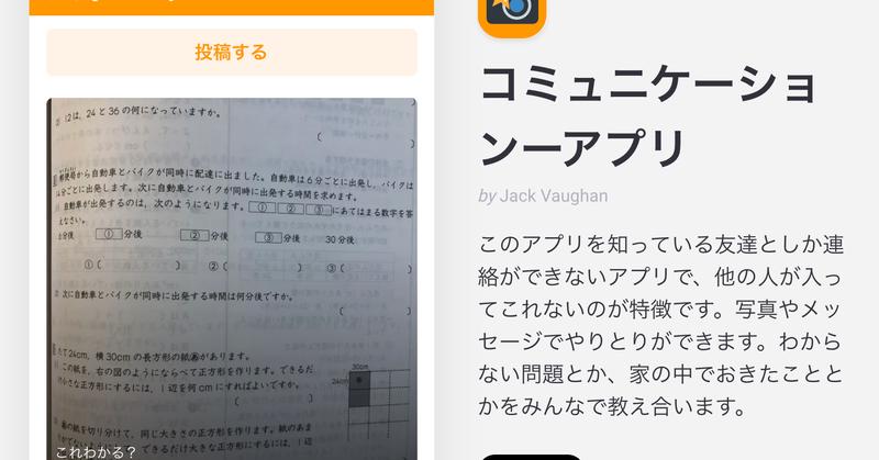 スクリーンショット_2020-03-04_17.59.36