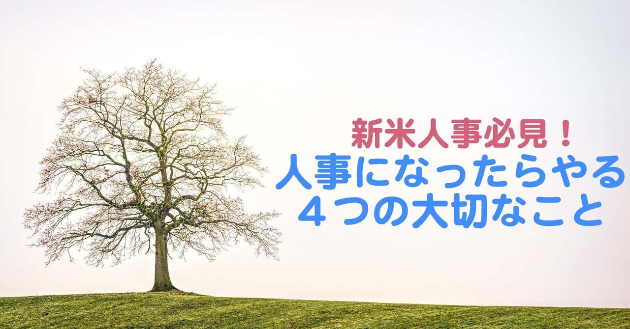 アイキャッチ桜版