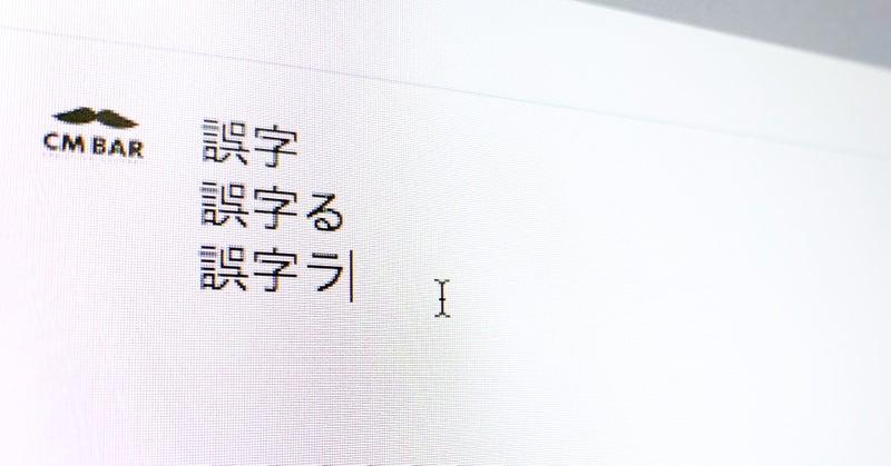 iOS_の画像__56_