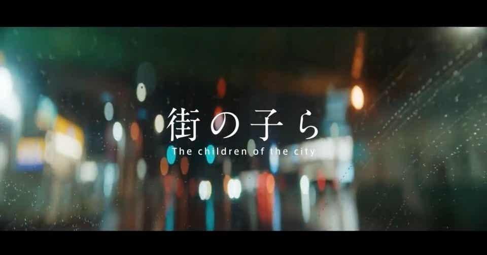 乃木坂シネマズ 感想