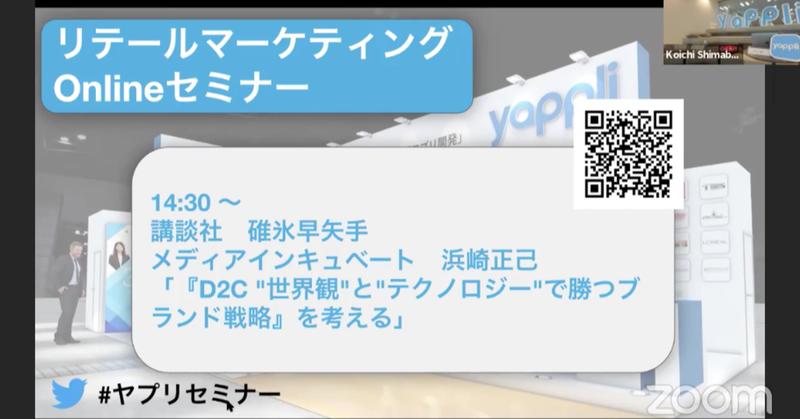スクリーンショット_2020-03-05_15.46.40