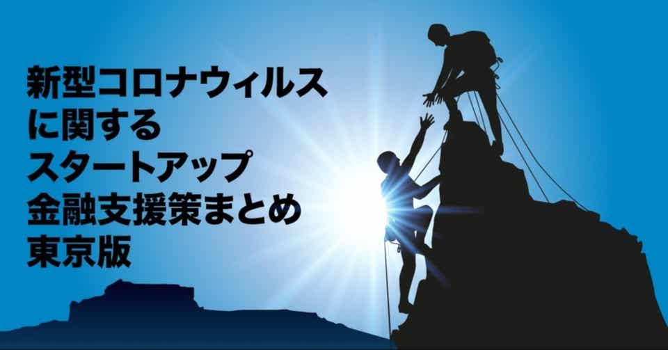江戸川 区 ホームページ コロナ