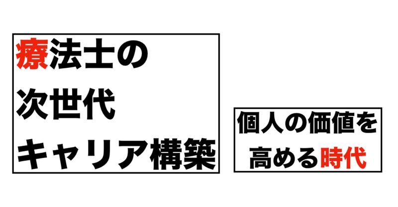 スクリーンショット_2020-03-06_19.31.28