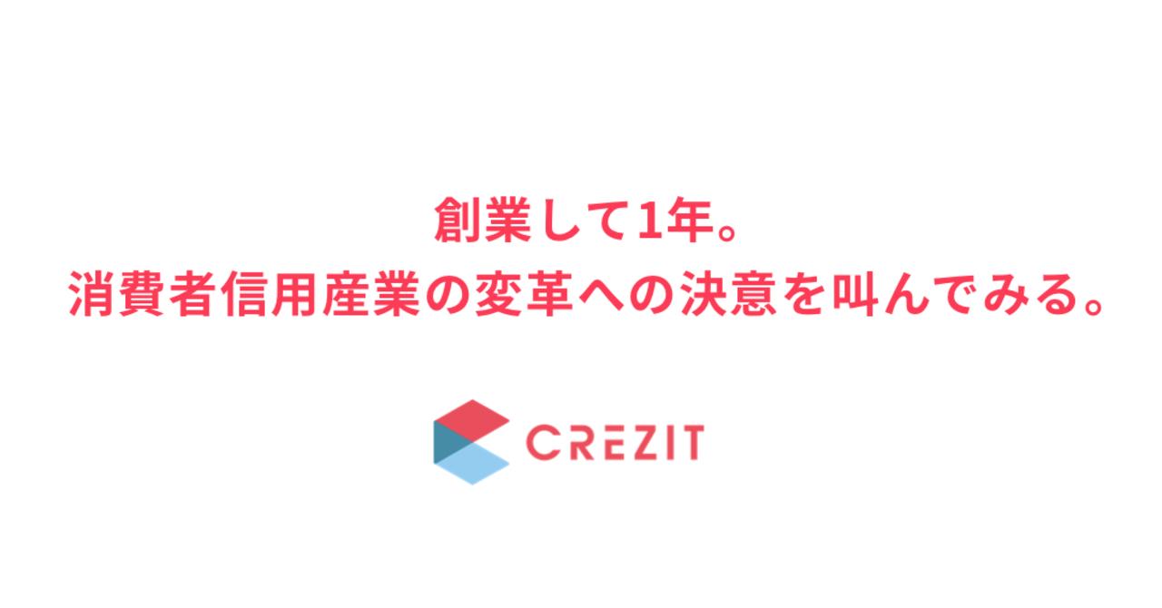 スクリーンショット_2020-03-06_20.29.59