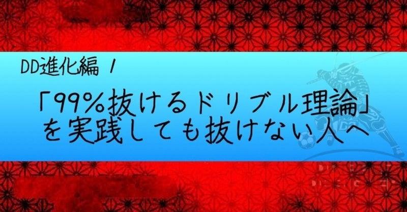 各章の表題_note_のコピー.001