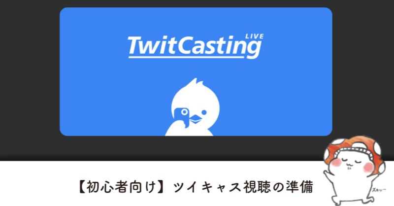 スクリーンショット_2020-03-07_8.20.31