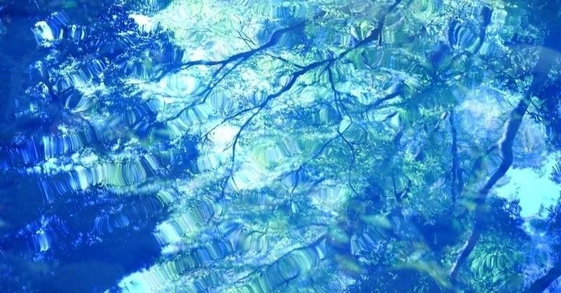 し 意味 より 青 藍 青は藍より出でて藍より青し(あおはあいよりいでてあいよりあおし)
