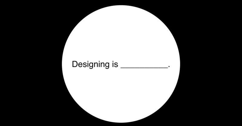 200307_デザインという営み.001