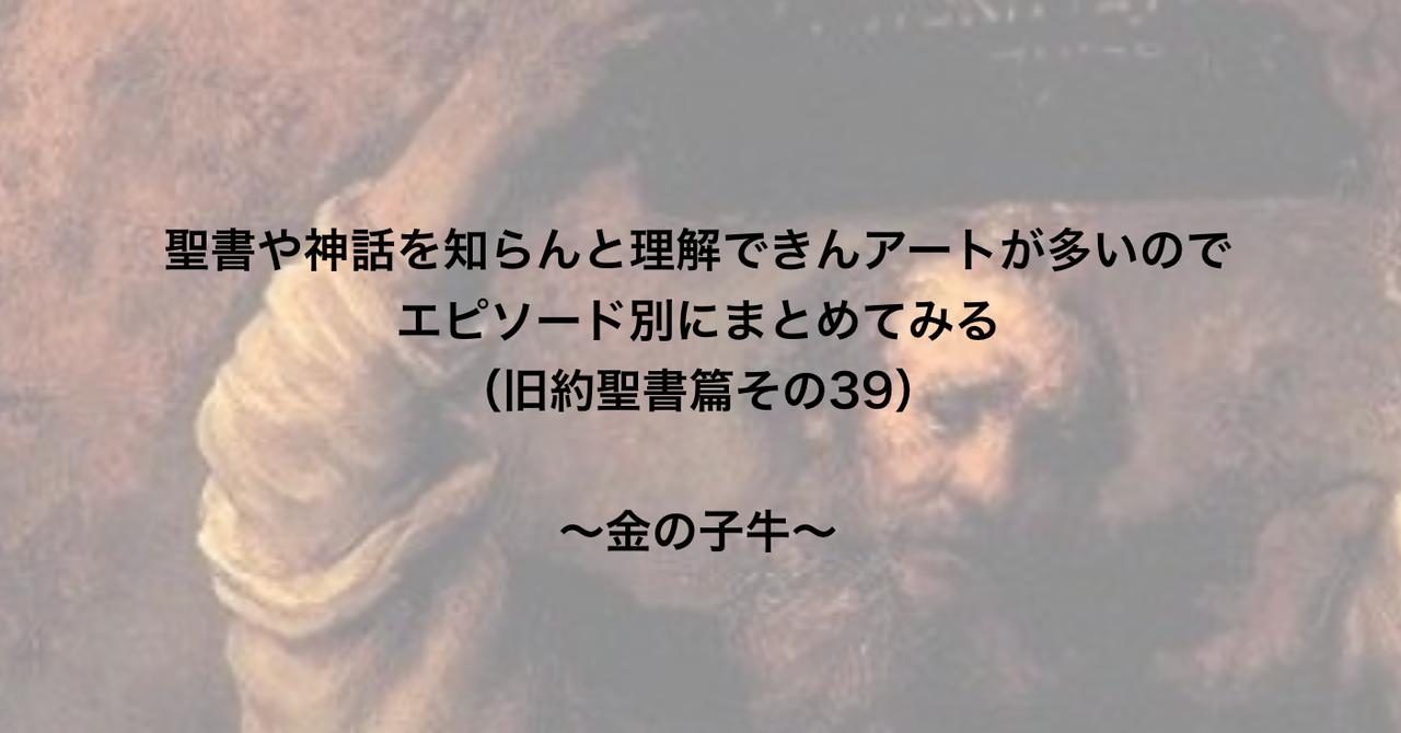 スクリーンショット_2020-03-09_15.51.23