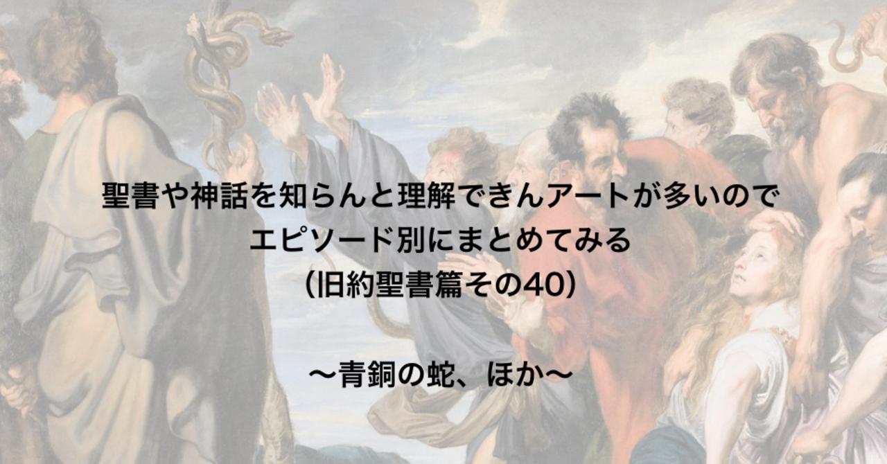 スクリーンショット_2020-03-10_23.02.26