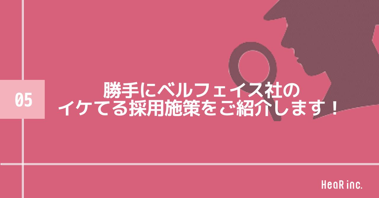 スクリーンショット_2020-03-11_午前4.32.53