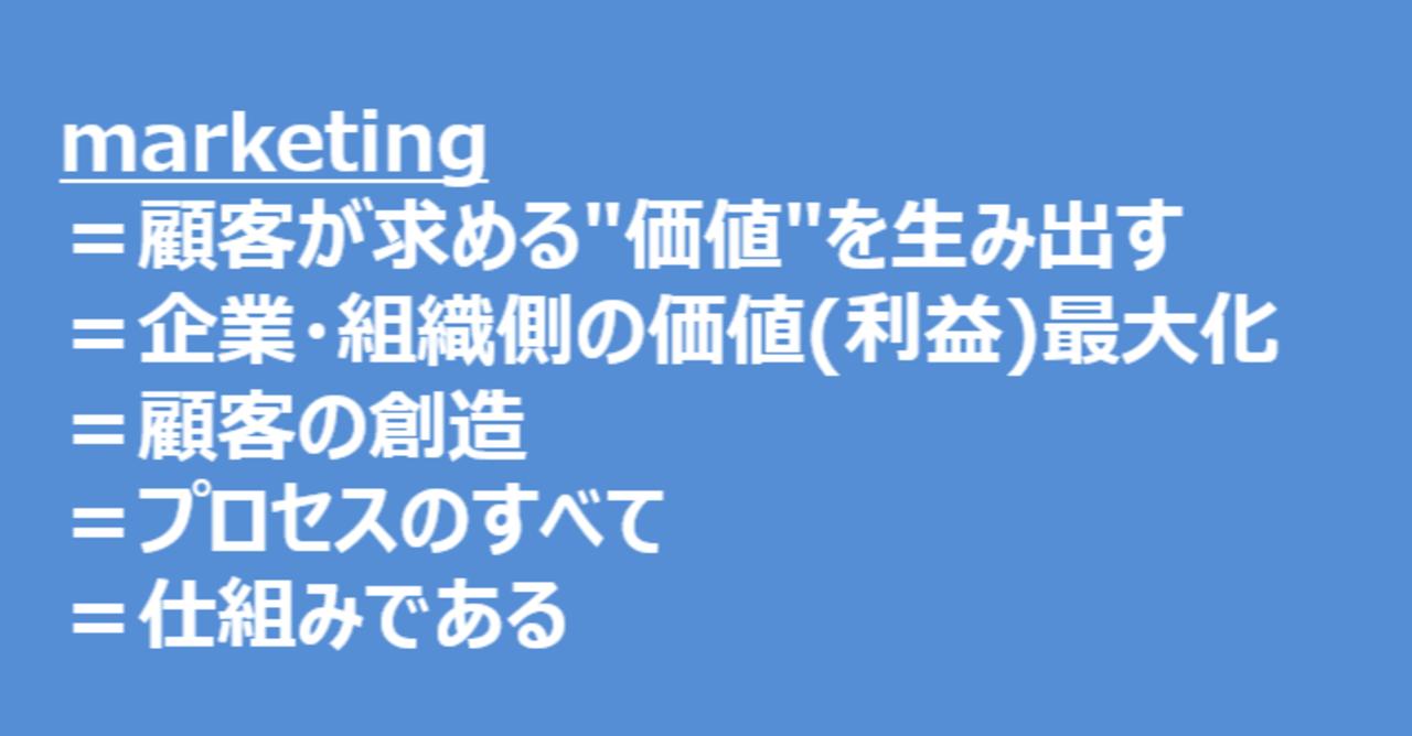 コメント_2020-03-11_085124
