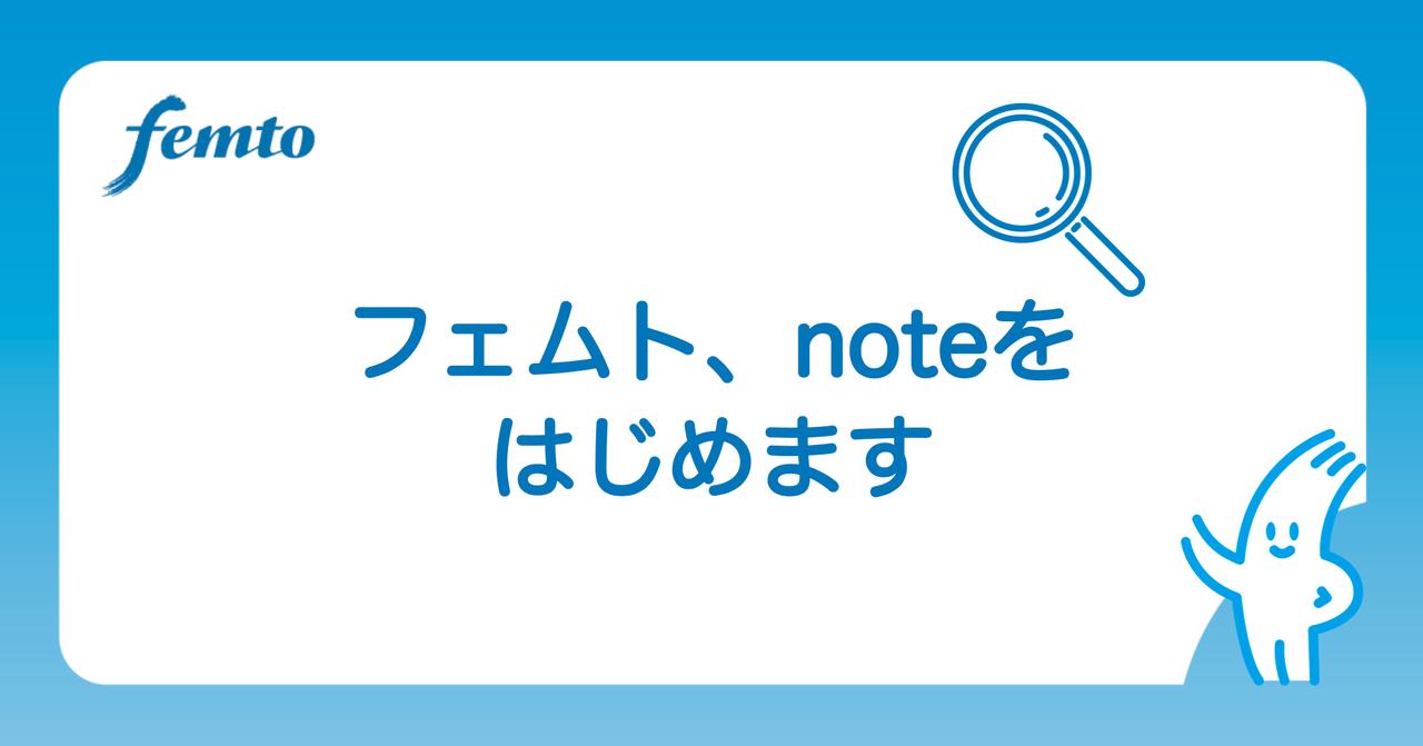 スクリーンショット_2020-03-11_15.09.04