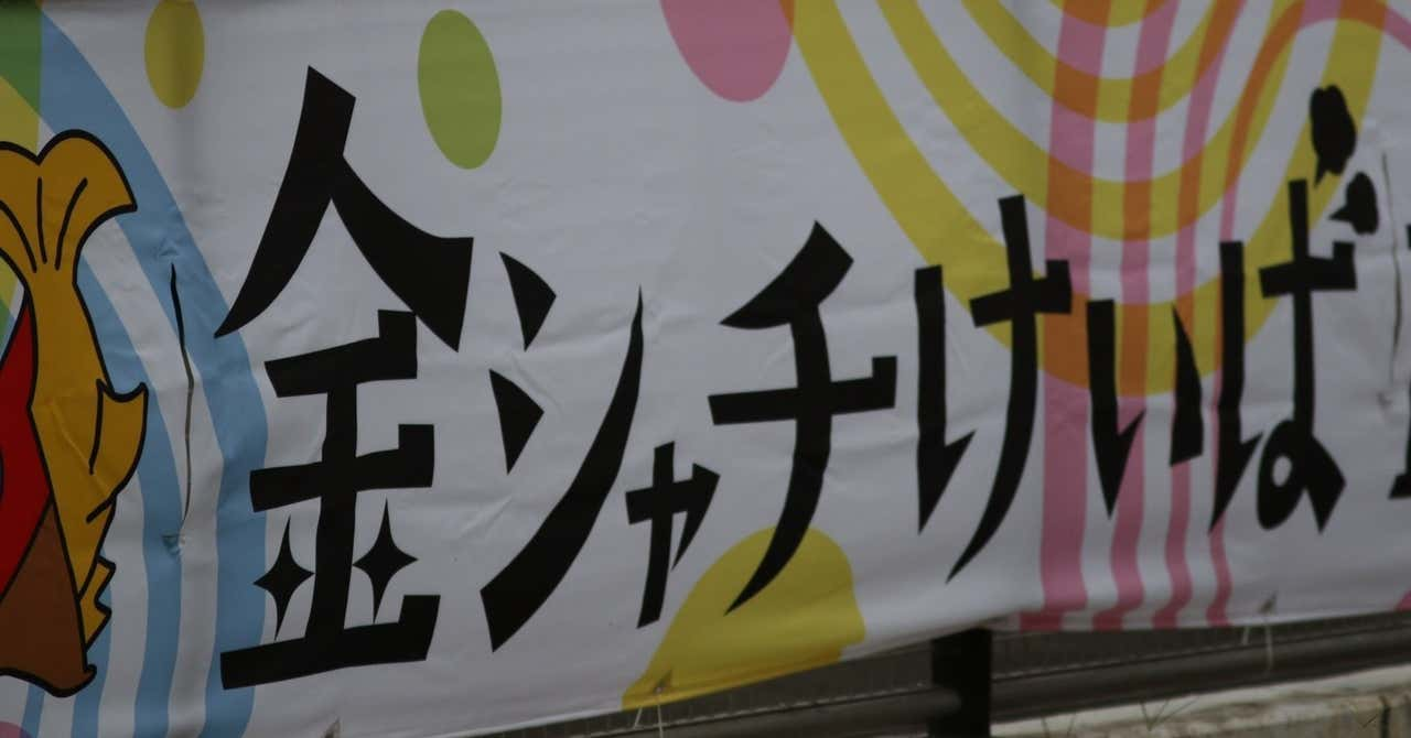 典 名古屋 2020 大賞