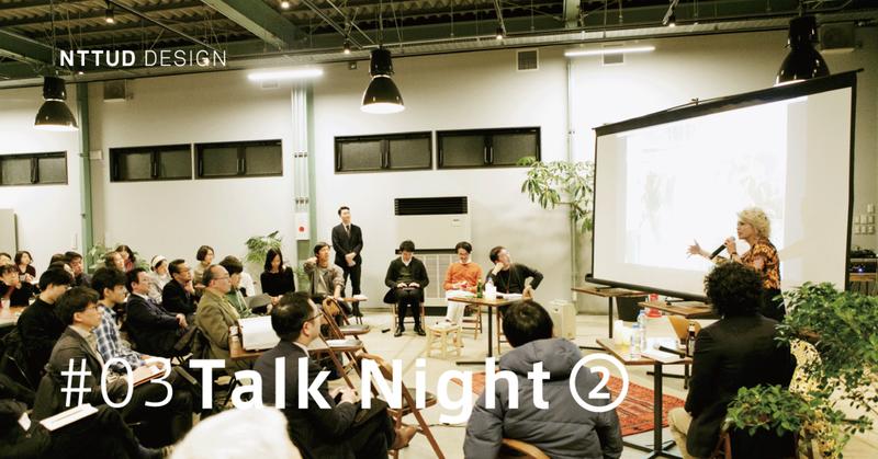 Talk-Night表紙_03-2
