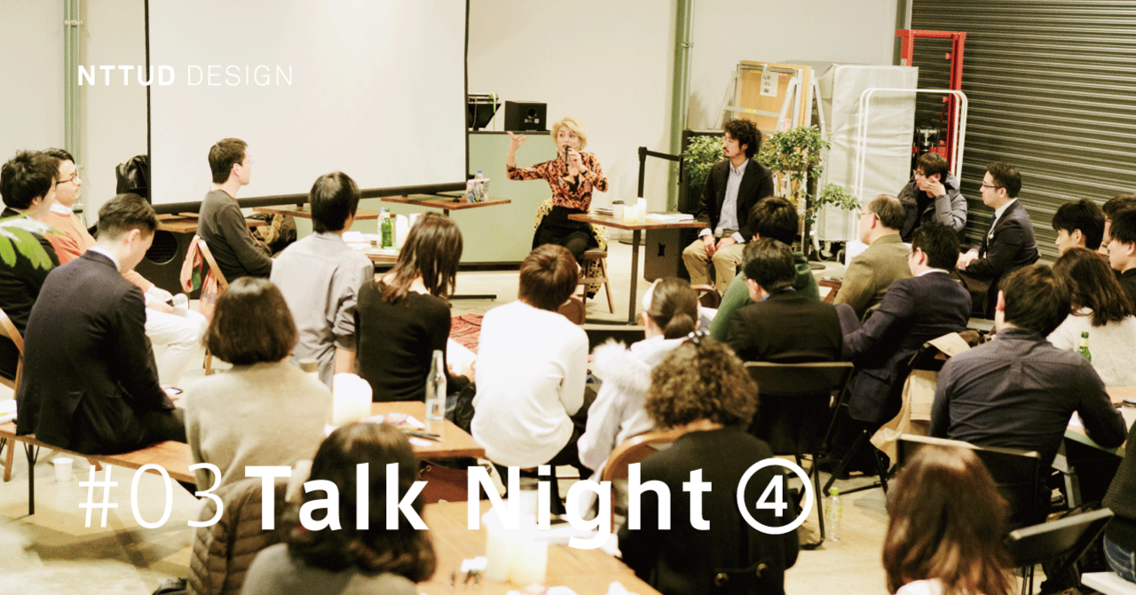 Talk-Night表紙_03-4
