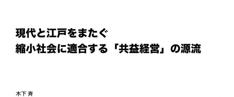ベーシック5.001