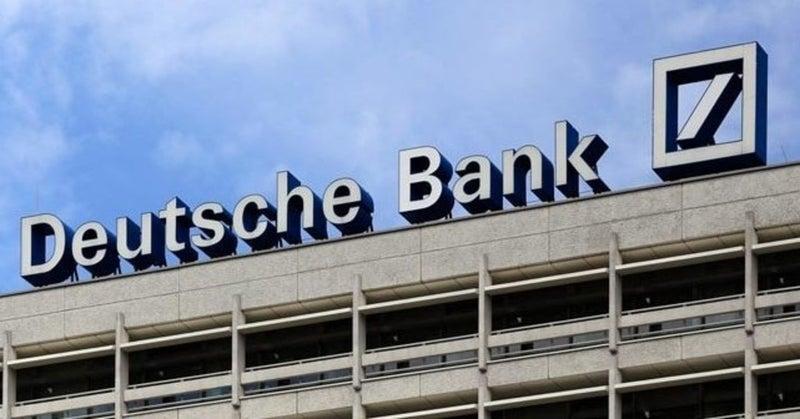 20200313_ドイツ銀行