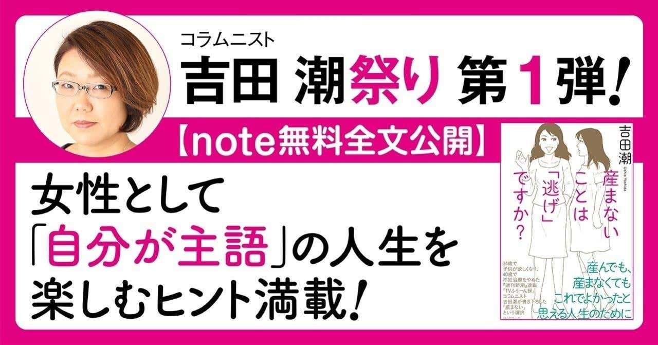 iOS_の画像__1_