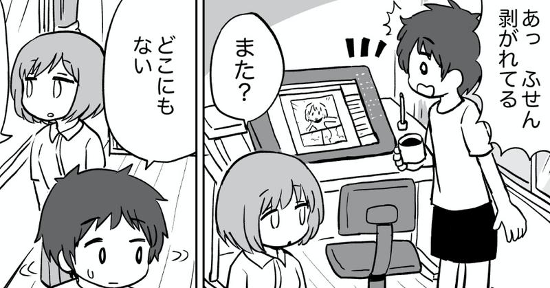 スクリーンショット_2020-03-14_21.47.30