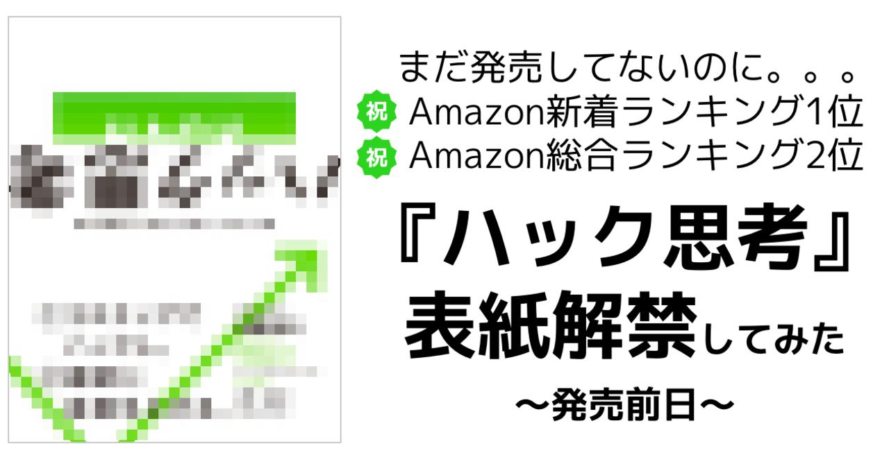 スクリーンショット_2020-03-15_1.58.45_モザイク