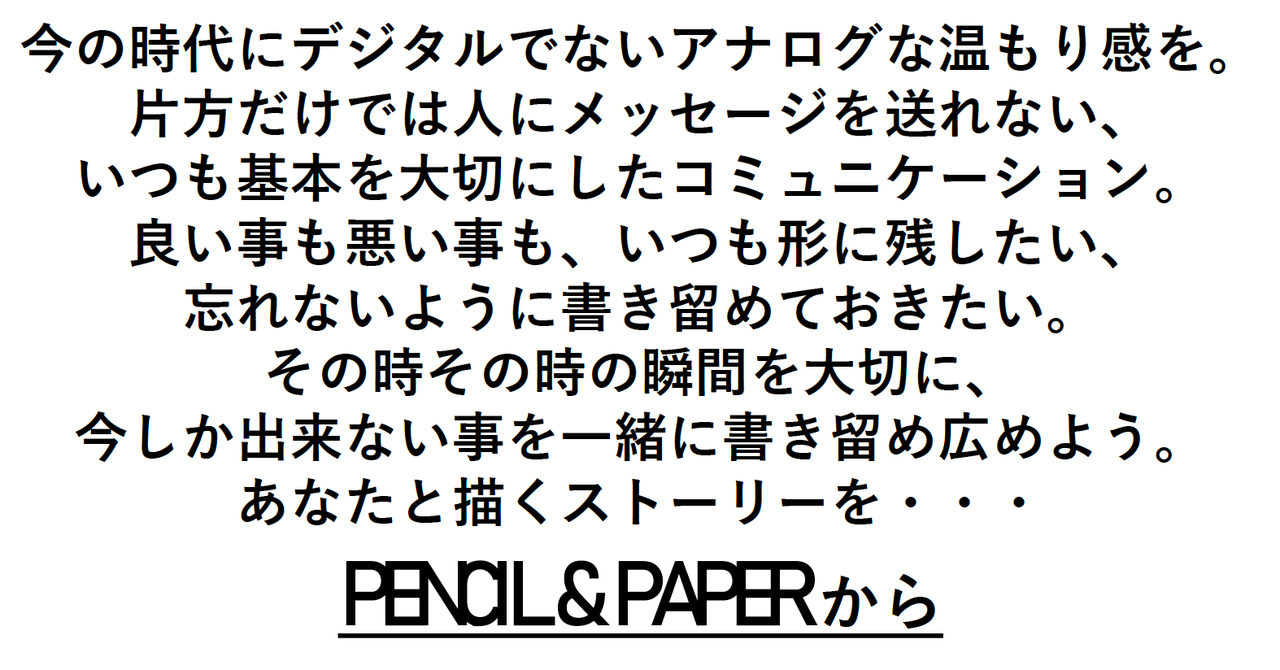 スクリーンショット_2020-03-15_10.24.57