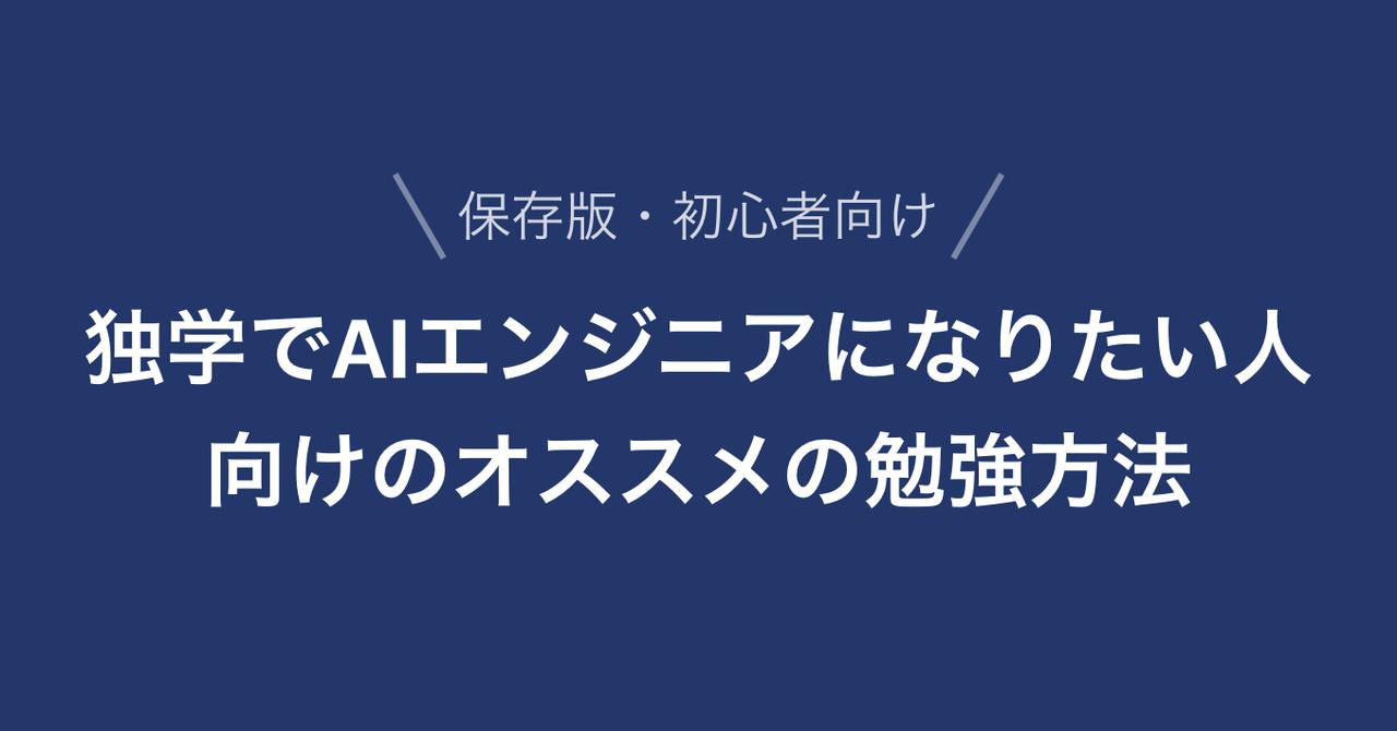 スクリーンショット_2020-03-15_12.53.09