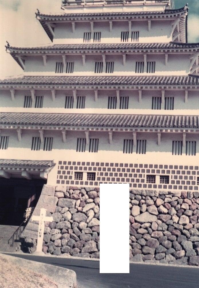 1971_11_14_島原