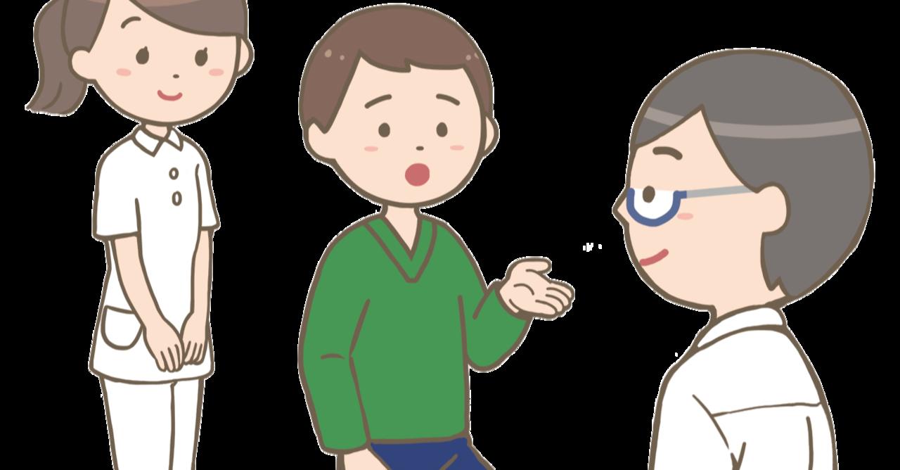 の 名誉 院長 医 ブログ 精神 科 こてつ