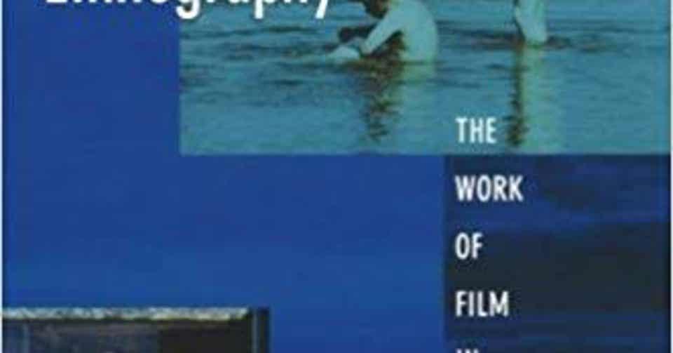 実験的民族誌」映画について私が知っている二、三の事柄① yknmb77 note