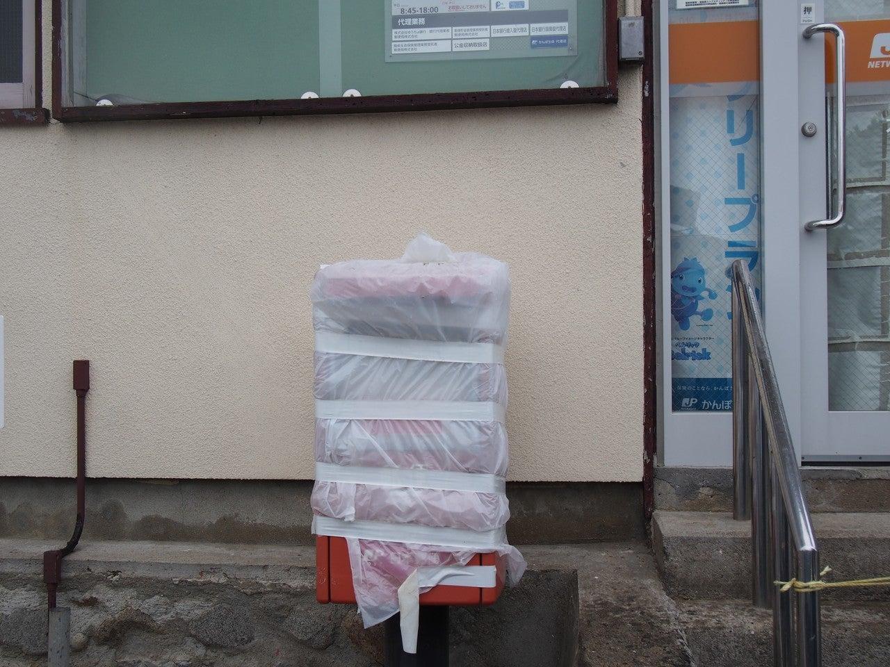郵便 局 番 近い 一