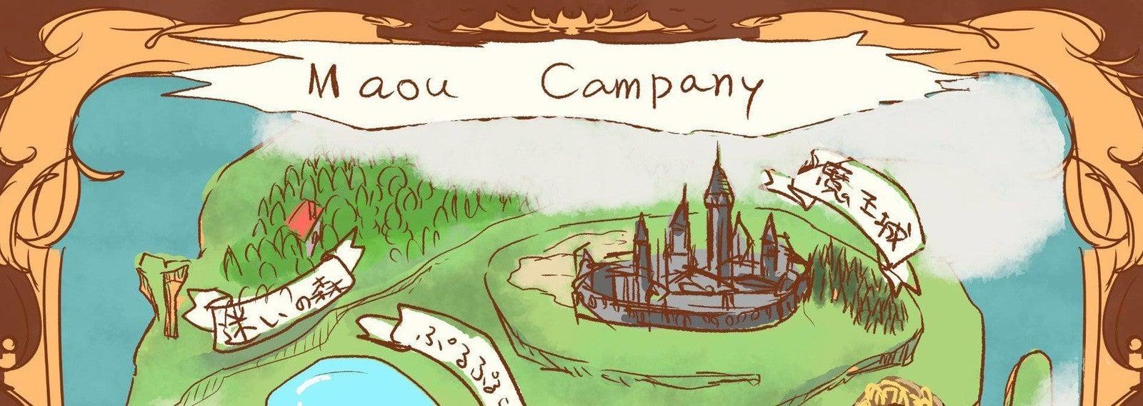 私、魔王の会社に入社しました 魔王カンパニー note