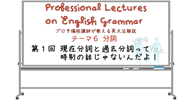 お変わりありませんか 英語
