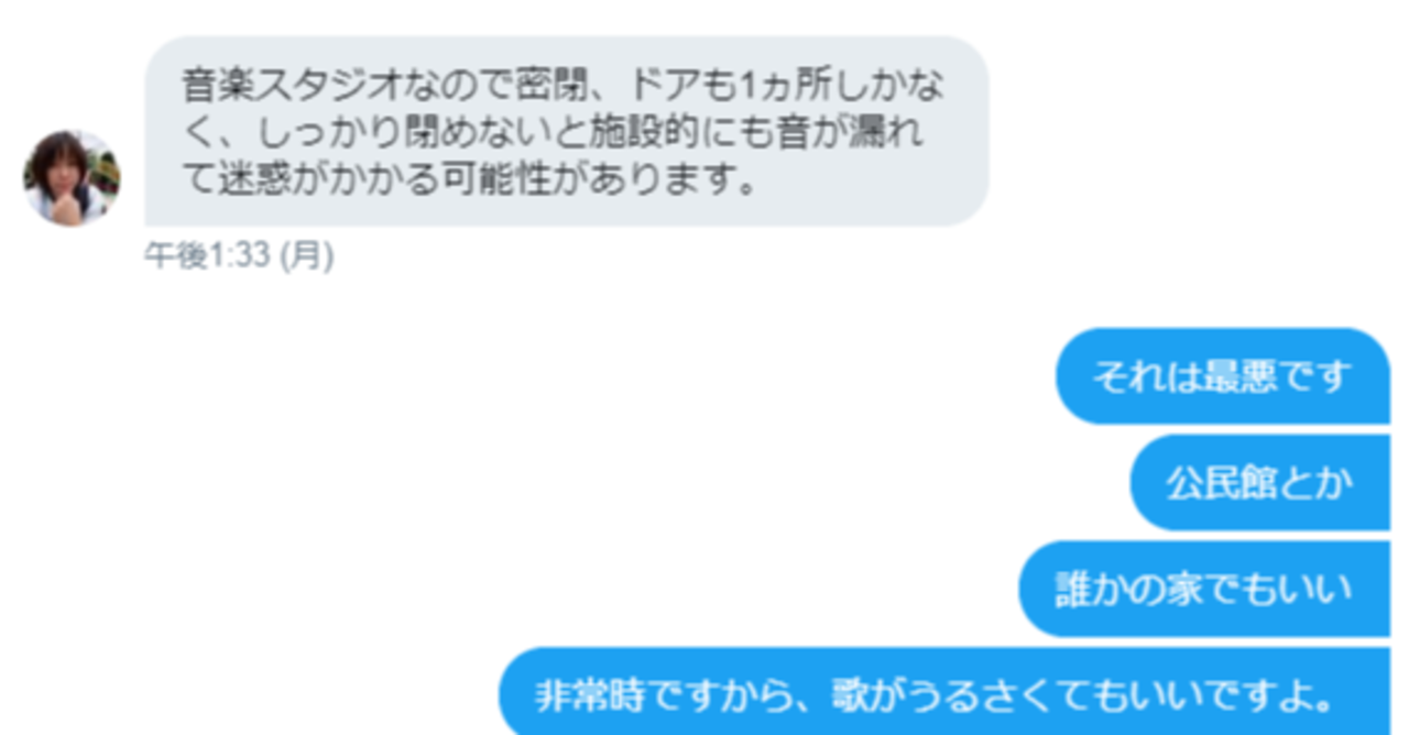 コロナたん★陰性