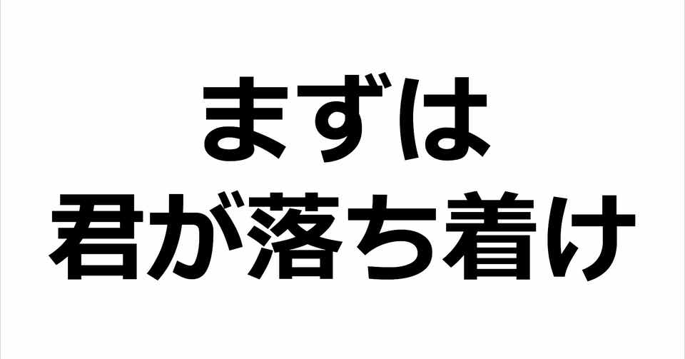 東京 ロック ダウン